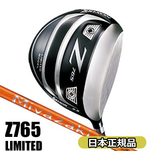 【即納】 ダンロップ srixon(スリクソン) NEW Z シリーズ Z765LIMITED ドライバー Miyazaki Kaula MIZU(水) カーボンシャフト 【数量限定品】 (日本正規品)