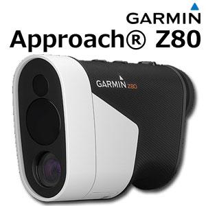 【即納】 GARMIN(ガーミン) レーザー距離計 Approach Z80