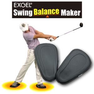 【即納】 EXGEL(エクスジェル) Swing Balance Maker(スウィングバランスメーカー) セパレートタイプ スイング練習器 M-16