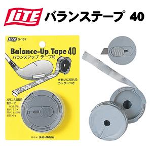 【ネコポス発送】 ライト バランステープ 40 G-137