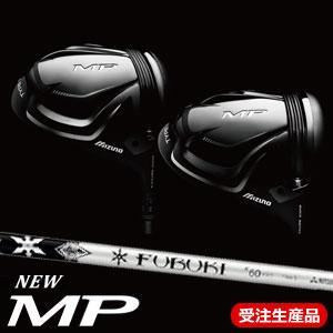 ミズノ MP TYPE-1/TYPE-2 ドライバー FUBUKI K カーボンシャフト(日本正規品) 《カスタムオーダー》【受注生産】