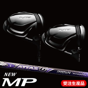 ミズノ MP TYPE-1/TYPE-2 ドライバー ATTAS G7 カーボンシャフト(日本正規品) 《カスタムオーダー》【受注生産】