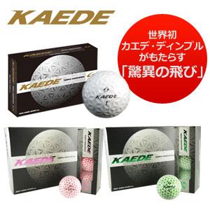 【即納】 SASO(サソー) KAEDE(カエデ) ゴルフボール(12球)