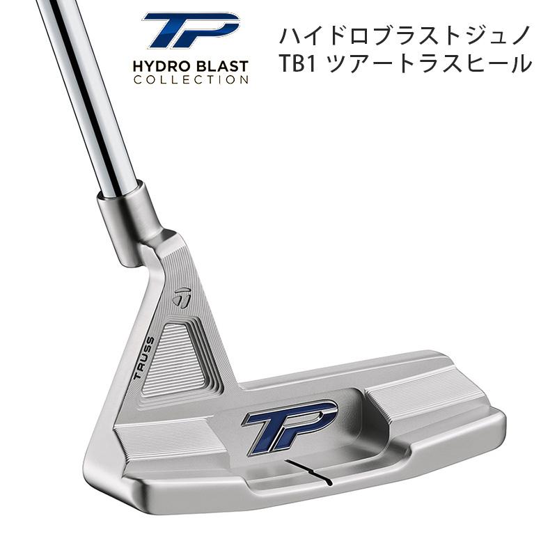 新品 送料無料 2021モデル テーラーメイド TP ハイドロブラスト ジュノ TB1 パター 日本正規品 COLLECTION BLAST 特売 HYDRO JUNO