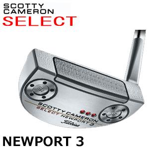 タイトリスト スコッティキャメロン SELECT(セレクト) NEWPORT 3(ニューポート 3) パター(日本正規品/2018年モデル) 【マレットタイプ】