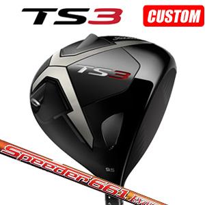 タイトリスト TS3 ドライバー Speeder EVOLUTION II カーボンシャフト(日本正規品) カスタムオーダー【受注生産】
