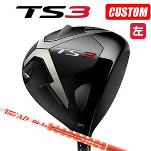 タイトリスト 【左用】 TS3 ドライバー Tour AD DI カーボンシャフト(日本正規品) カスタムオーダー【受注生産】