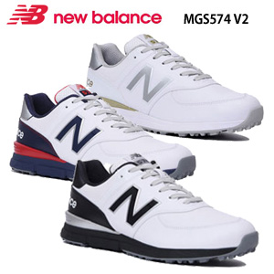 【即納】new balance(ニューバランス)スパイクレスゴルフシューズ MGS574V2(ユニセックス) 【2019年モデル】