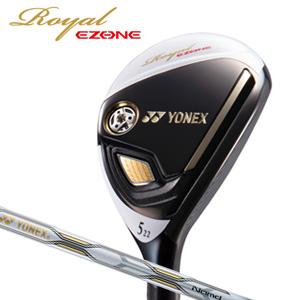 2019モデル ヨネックス 期間限定お試し価格 Royal EZONE専用カーボンシャフト お気に入 EZONE ユーティリティ