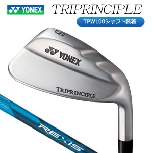 【即納】 ヨネックス TRIPRINCIPLE(トライプリンシプル) ウェッジ TPW100シャフトカーボンシャフト