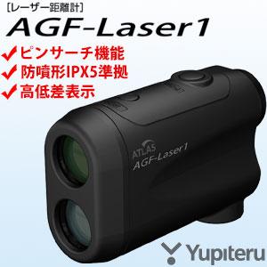 【即納】 ユピテル ATLASPORT レーザー飛距離計 AGF-Laser1