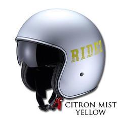 【最大10%OFFクーポン配布中】【RIDEZ・ライズ】RJ600 AR シトロンミスト/ネオンイエロー