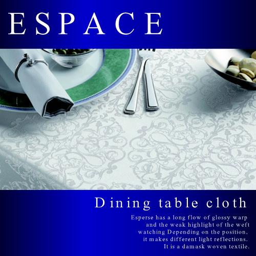 ESPACE/エスパース ダイニング用テーブルクロス 縦160cm×横160cm(ダイニングテーブルクロス 食卓 北欧 おしゃれ 四角形 ポリエステル製 サイズ変更可 シルバーホワイト ベージュ)NANNA