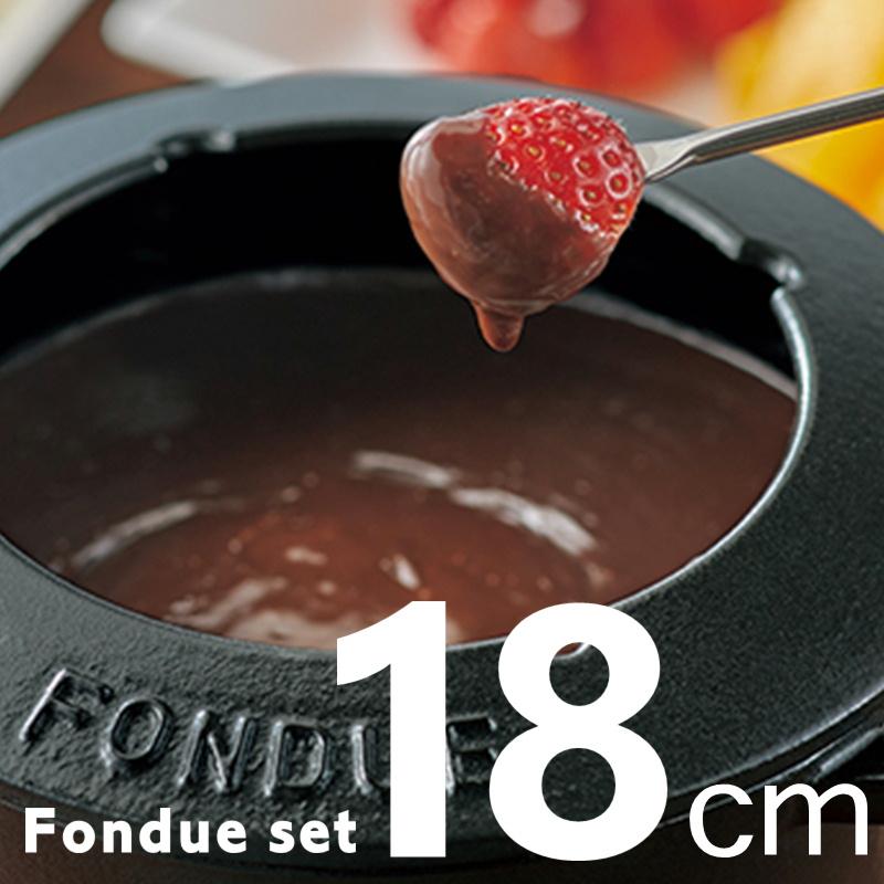 フランスのおしゃれな鍋ブランドSTAUB ストウブ のフォンデュセット フォンデュは勿論バーニャカウダにもお使いいただけます 送料無料 ストウブフォンデュ セット 18cm チーズフォンデュセット 鍋 フォンデュ チョコレート バーニャカウダ パーティー NANNA ハンドメイド 耐熱陶器 オーブン対応 売れ筋 ギフト 未使用品 食洗器対応 IH対応 直火対応 鋳物 人気 フランス製 おしゃれ 品質保証