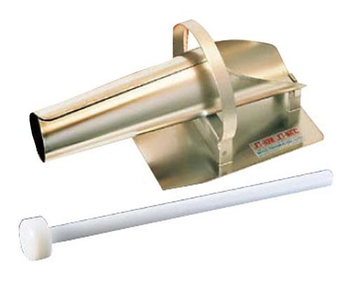 ジェットホーン HJ-20 サイズ:外寸縦400mm×外寸横19mm 外寸高さ185mm ※お取寄商品