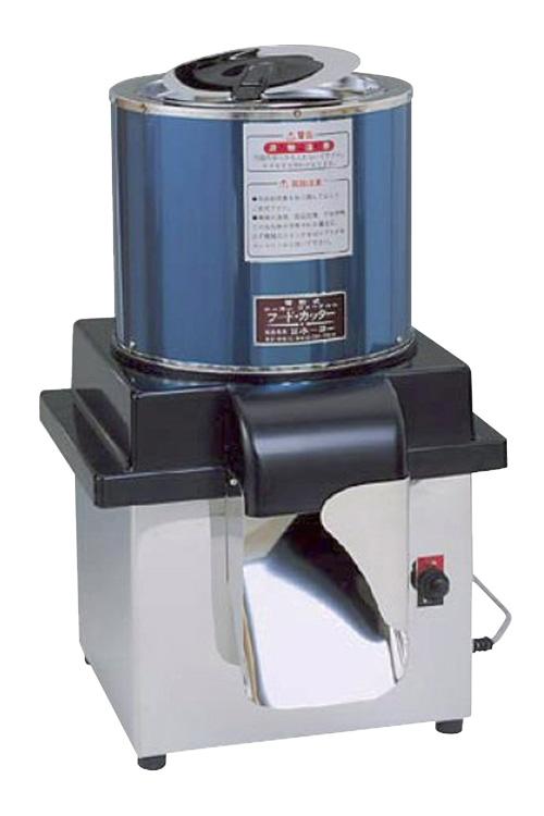 フードカッター FCM-2 サイズ270×240×H410mm ※お取寄商品