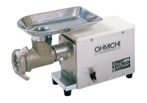 電動挽肉機 ミートチョッパー OMC-12C サイズ:幅240×奥行540×高さ320mm プレート外径69mm ※お取寄商品