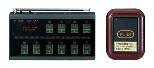 コードレスチャイム受信機セット レザー 受信機207×110×H28mm チャイム104×80×H22mm ※お取寄商品
