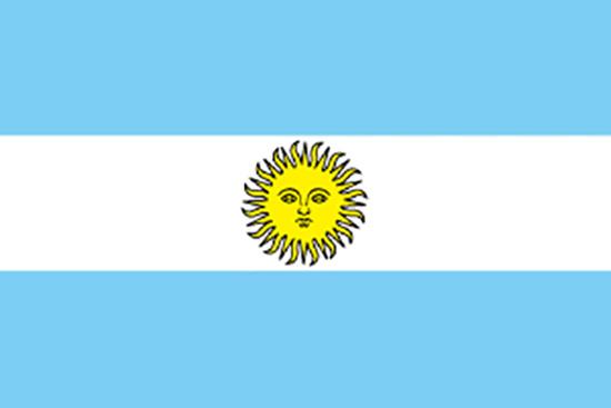 22832 国旗 アルゼンチン No.2 素材:トロピカル サイズ:W1350mm×H900mm ※お取寄商品