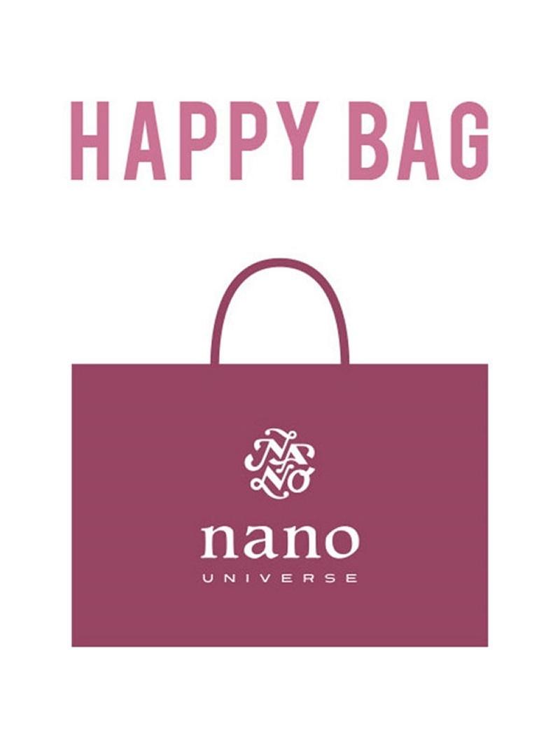 [Rakuten BRAND AVENUE]2018 福袋 nano・universe ナノユニバース その他【送料無料】