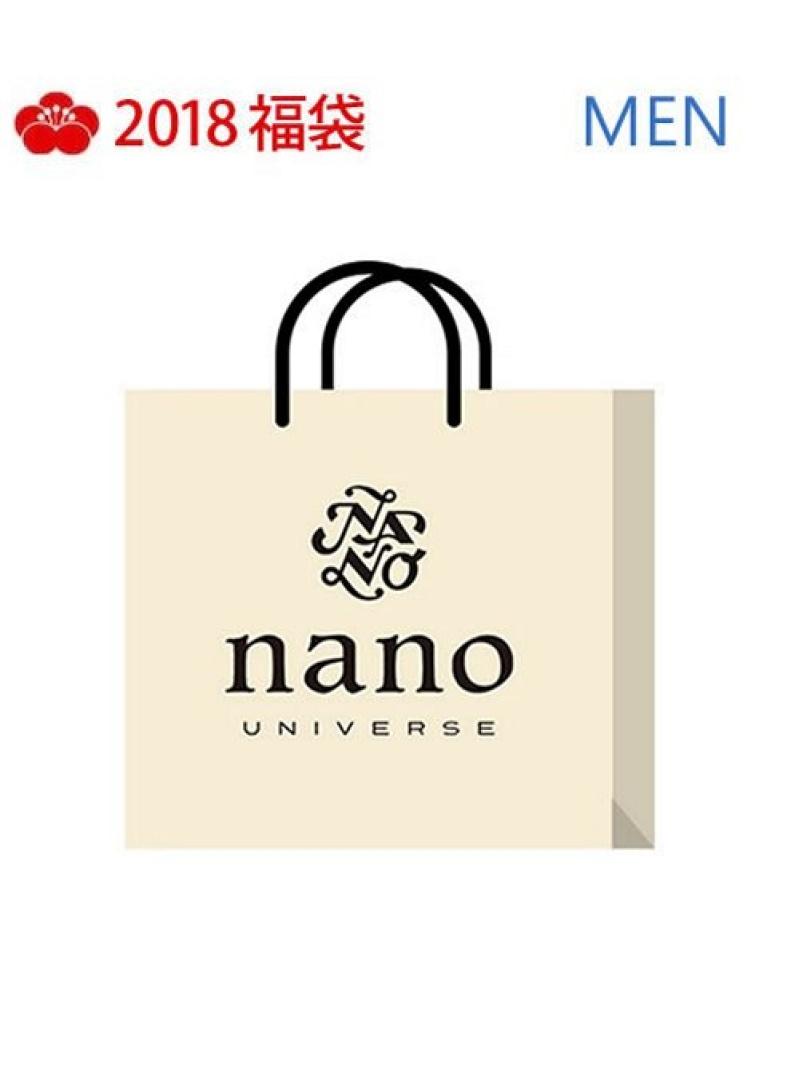 [Rakuten BRAND AVENUE][2018新春福袋] MEN福袋 nano・universe ナノユニバース その他【RBA_S】【送料無料】
