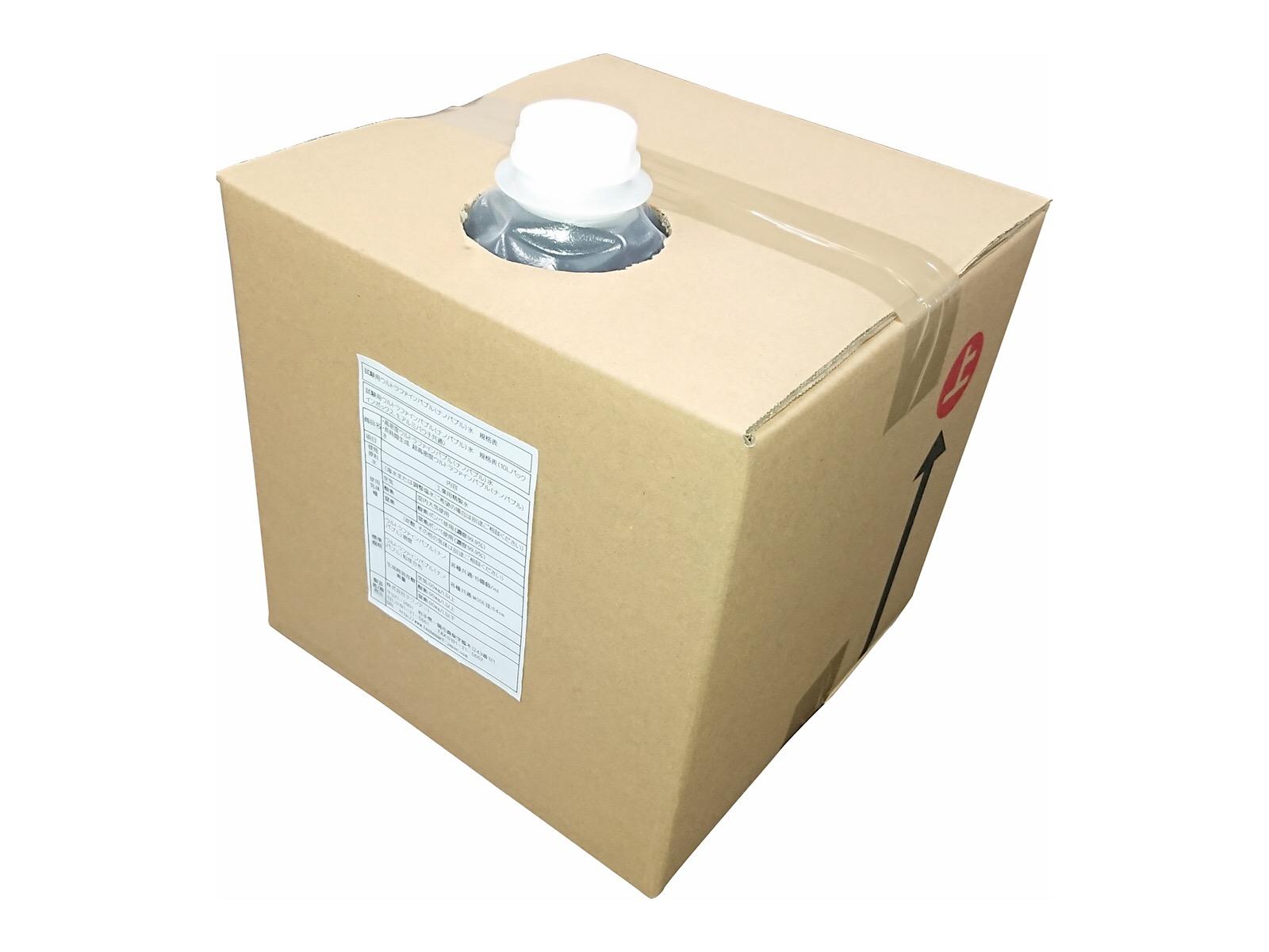 試験用/研究用/高密度酸素/ウルトラファインバブル/ナノバブル/水/10L/酸素ナノバブル水