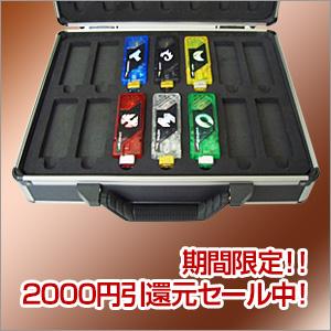 卡门的骑手 W 双盖亚 A 到 Z 铝存储公文包 VGC 7701 等效规格存储,组织袋 02P09Jan16