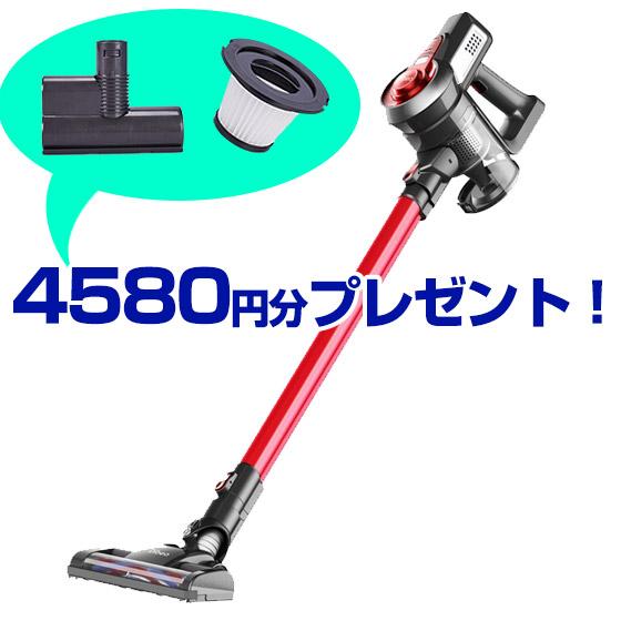 【2018年最新版】お手入れ簡単、吸引力抜群のおすすめコードレス掃除機を教えてほしい。