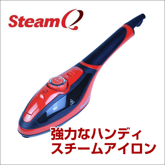 Hang Steam ironing without steam Q steam iron hanger hand-held steam iron steamer japanet steam Q