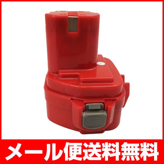 同牧田makita鎳氫電池1235/1233/1250 BYD製造格子12v 3000mAh可以互相交換的物品