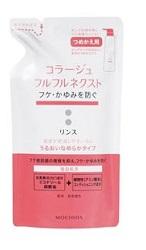肌の敏感な方フケ 毎日がバーゲンセール かゆみを防ぐ髪をなめらかに コラージュフルフルネクストリンス 280mL 春の新作 うるおいなめらかタイプ