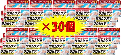 サカムケアa10g×30個セット【第3類医薬品】