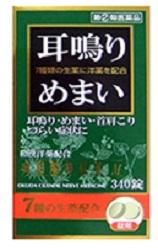 【第(2)類医薬品】奥田脳神経薬340錠