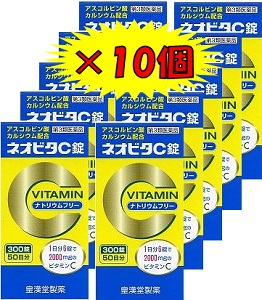 ネオビタC錠クニヒロ300錠×10個【第3類医薬品】