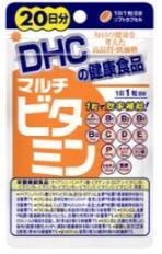 税込み3980円以上お買上げで配送料無料 DHC マルチビタミン 価格 お得クーポン発行中 20日分 20粒