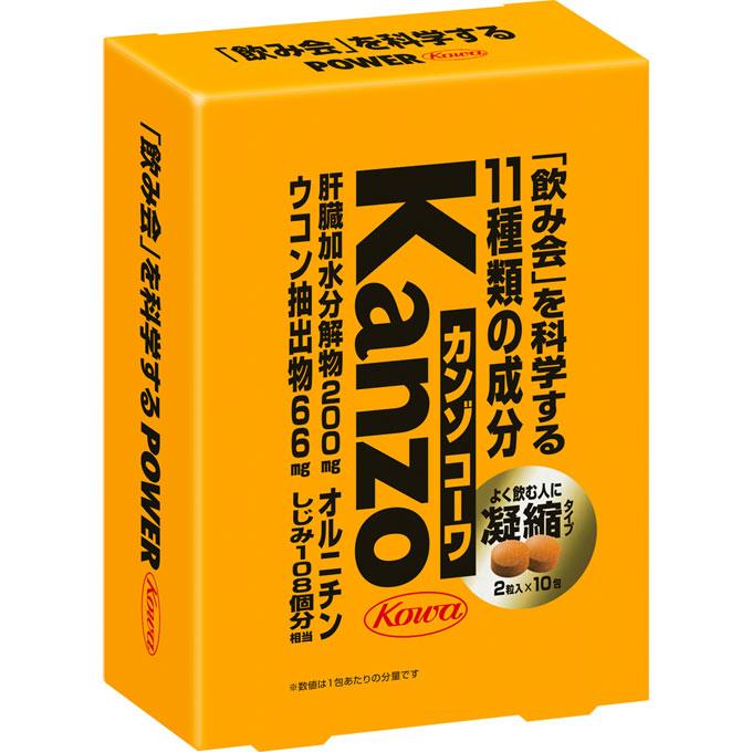 カンゾコーワ粒 売り込み 502mg ×10包 251mg×2粒 未使用品