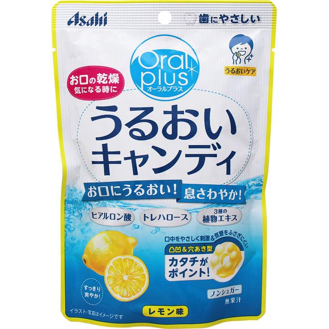 <title>オーラルプラス うるおいキャンディ 25%OFF レモン味 57g</title>