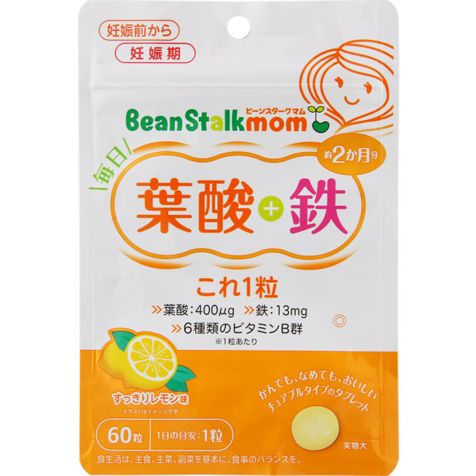 【ネコポス指定可能】ビーンスタークマム毎日葉酸+鉄これ1粒60g(60粒)