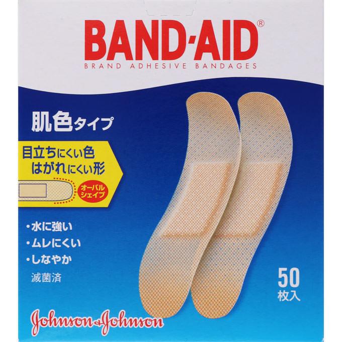 ○水に強い粘着力○ムレにくく、しなやかなテープ バンドエイド 救急絆創膏 スタンダードサイズ 肌色 50枚