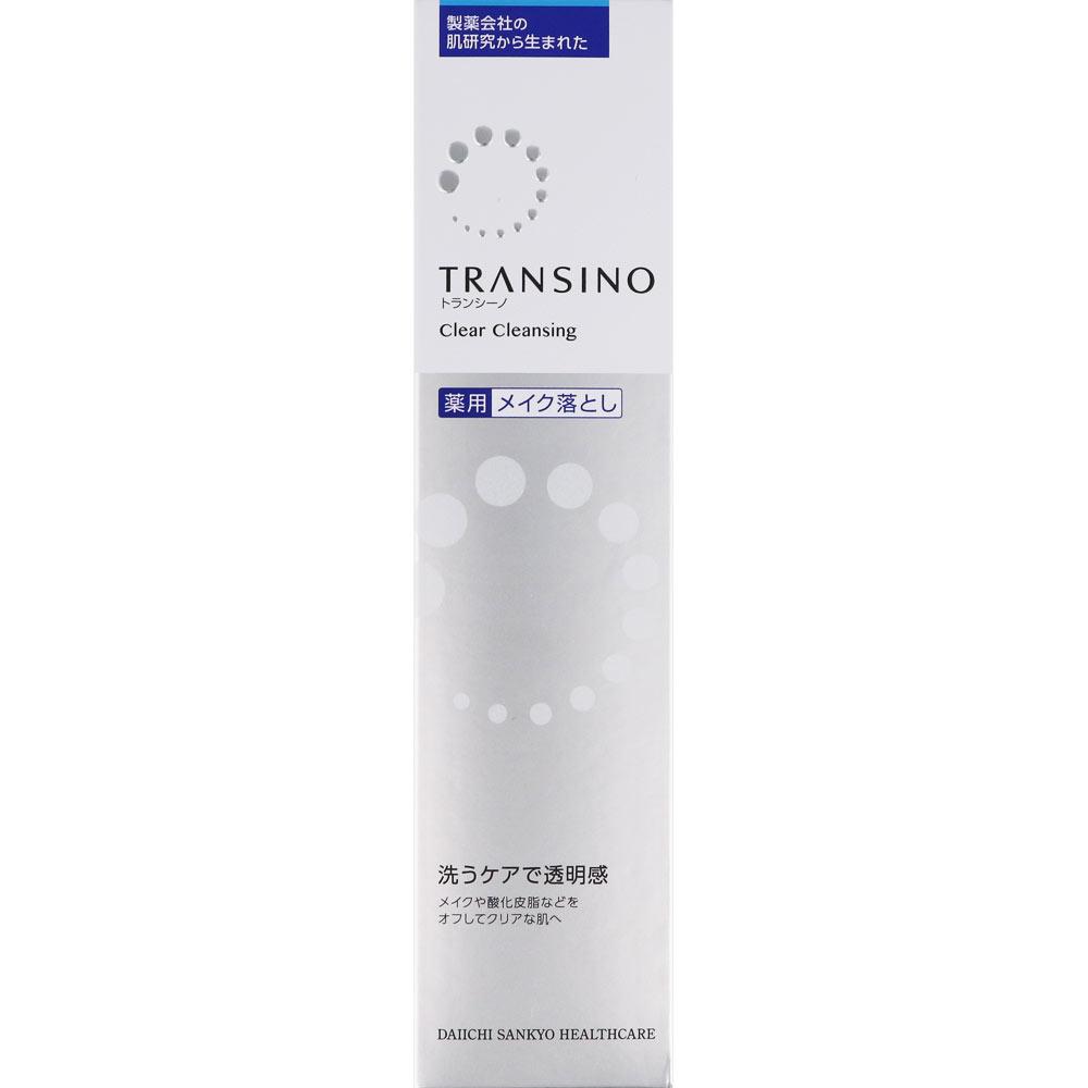 トランシーノ薬用クリアクレンジングn 120g 直営店 定番