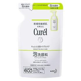 ザラつきのないなめらかな肌に ネコポス指定可能 40%OFFの激安セール キュレル 皮脂トラブルケア お気にいる 泡洗顔料 130ml つめかえ用
