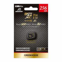 グリーンハウス microSDXCカード UHS-I U3 V30 A1 256GB GH-SDM-ZA256G メーカー在庫品