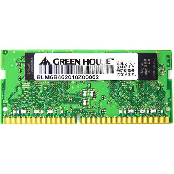 グリーンハウス GH-DNF2400-4GB 4GB 260pin PC4-19200 DDR4 SO-DIMM メーカー在庫品