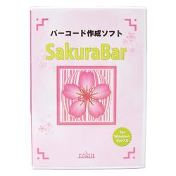 ローラン バーコード作成ソフト SakuraBar for Windows Ver7.0(SAKURABAR7) 目安在庫=△