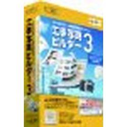コベック 工事写真ビルダー3 平成22年9月基準対応版(対応OS:WIN) 目安在庫=△