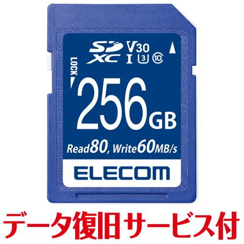 【P5E】エレコム SDXCカード データ復旧サービス付 ビデオスピードクラス対応 UHS-I U3 80MB s 256GB(MF-FS256GU13V3R) メーカー在庫品