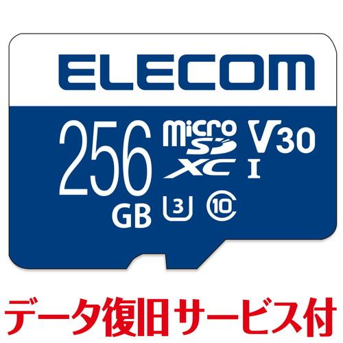 【P5E】エレコム MicroSDXCカード データ復旧サービス付 ビデオスピードクラス対応 UHS-I U3 80MB s 256GB(MF-MS256GU13V3R) メーカー在庫品