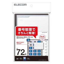 送料無料 カード決済可能 ショップ オブ 人気ショップが最安値挑戦 ザ マンス2021年3月度の都道府県賞を受賞致しました P5E トールケースタイプ 日本未発売 CMC-SDCDC02BK エレコム メーカー在庫品 ブラック SD36枚+microSD36枚 SDカードケース