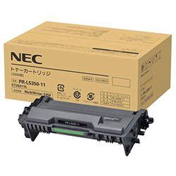 NEC トナーカートリッジ(PR-L5350-11) 目安在庫=△