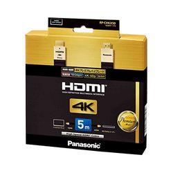 パナソニック HDMIケーブル RP-CHKX50-K 目安在庫=△